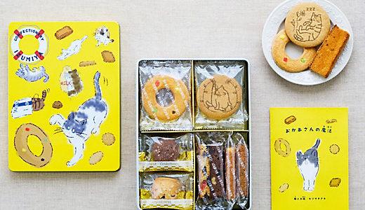 三越伊勢丹 泉屋クッキーのギフト ねこ缶 幸せはバター色