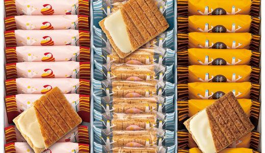 大丸松坂屋 15%OFFのお歳暮 シュガーバターの木 サンドコレクション39個入