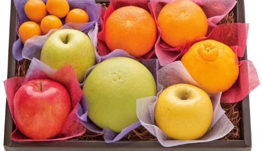 大丸松坂屋のお歳暮『Celeb de Gifts  冬のカラダを癒すビタミンフルーツ8種』