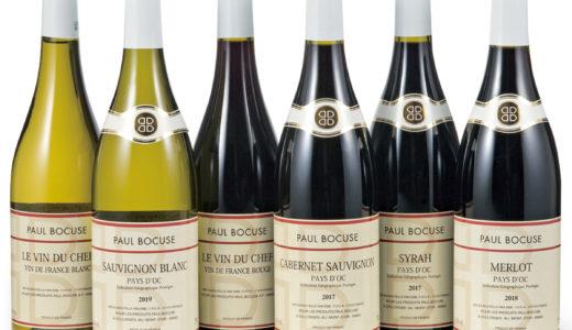 大丸松坂屋のポール・ボキューズ『フランスワイン飲み比べ6本セット 税込7,700円』
