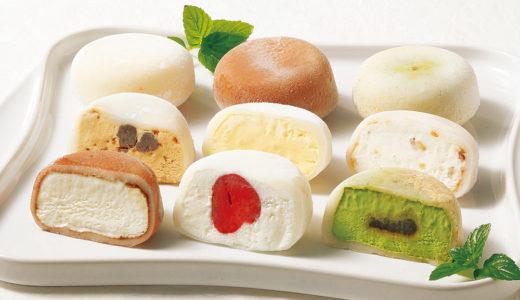 高島屋のおもちアイス『MOCHIMORE12個セット』