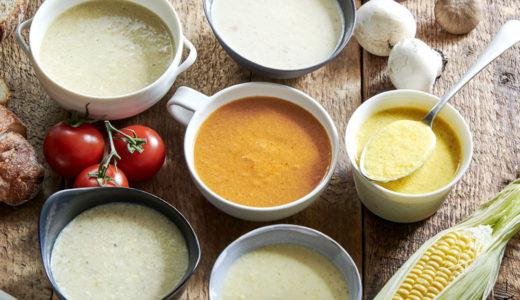 婦人画報の夏のグルメ特集『スープ・スムージー6種セット』