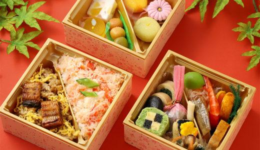 高島屋敬老の日のギフト 美食良菜 遊山箱膳、特別祝い膳