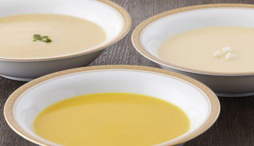 大丸松坂屋のセール ホテルオークラ Aセット(レトルトスープ詰合せ+レトルトスープ・カレー詰合せ )