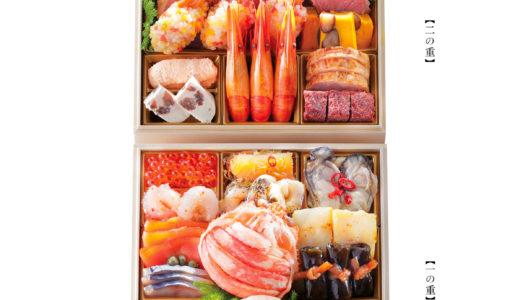 大丸・松坂屋の札幌駐在バイヤー 本田大助監修 北の美味満祭(まんさい)おせち