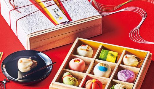 大丸松坂屋のおせち菓子『京都 伊藤久右衛門 京菓子おせち(3~9人用)』