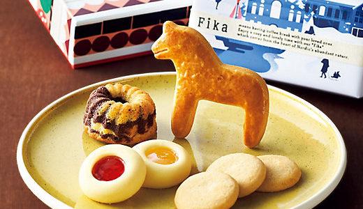 三越伊勢丹のお歳暮『フィーカ』のクッキー 冬のスイーツアソート